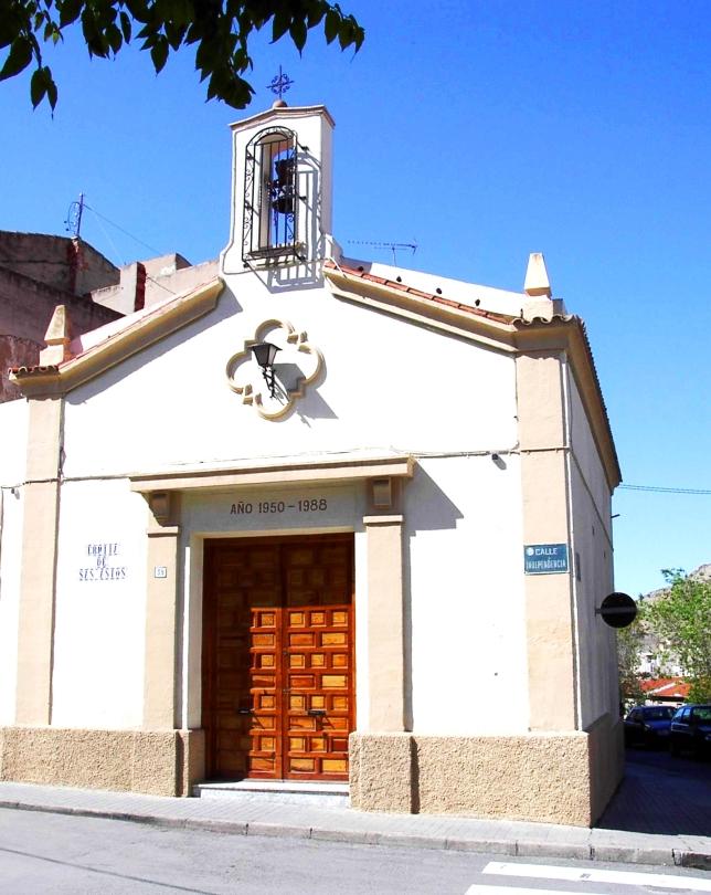 Fachada Ermita San Antón